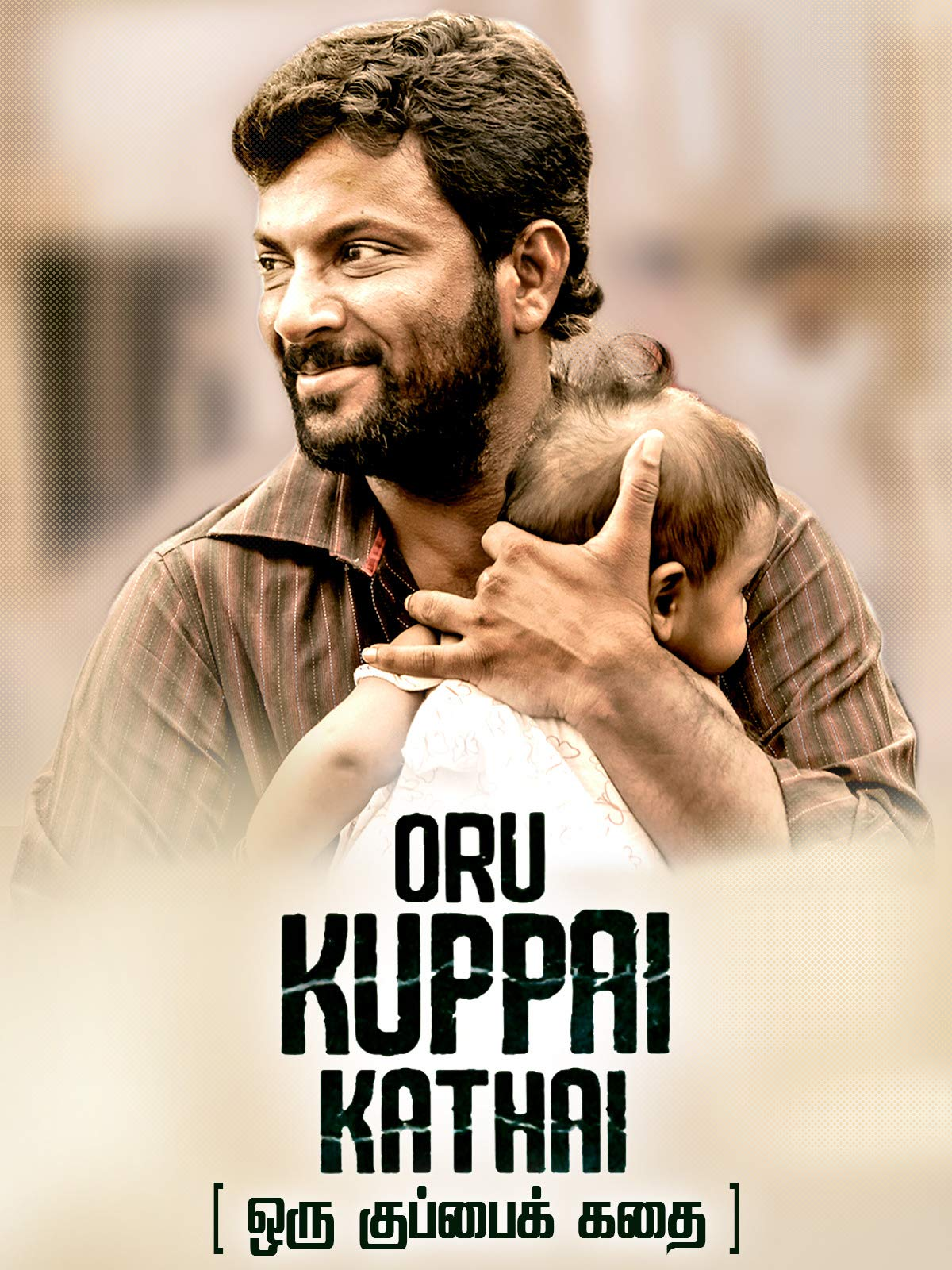 Oru Kuppai Kathai on Amazon Prime Video UK
