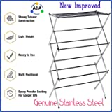 ADA 9 Rod Stainless Steel Foldable Cloth Dryer | Clothes Drying Stand Laundry Rack Easy to Assemble Space Saving Lightweight Rust and Corrosion Resistance