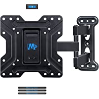 "Mounting Dream Full Motion TV Wall Mount Bracket Articulating Arms with 18.8"" Extension Perfect Center Design, Fits 17-39 Inches LED, LCD TV Max VESA 200 X 200mm, 60 lbs Loading, MD2413-S"