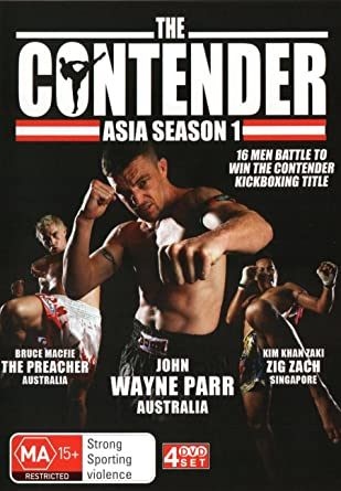 the contender asia muay thai