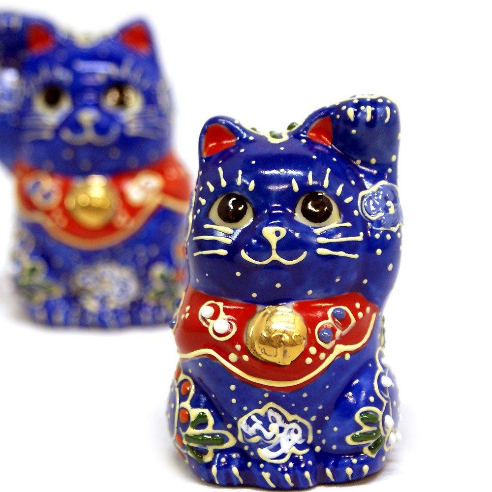 Kutani Japanese Pair Maneki Neko Lucky Cats Blue Ceramic