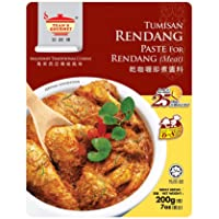 Tean's Gourmet Rendang Dry Curry Paste for Meat 200 g, 200 g, Rendang