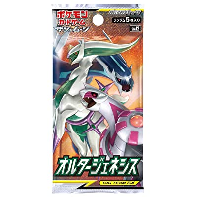 Pokemon (1pack) Card Game Sun & Moon Alter Genesis Japanese.ver (5 Cards Included): Toys & Games