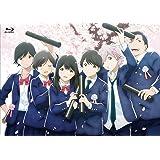 「月がきれい」Blu-ray Disc BOX(初回生産限定版)
