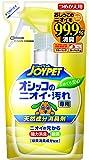 ジョイペット 天然成分消臭剤 オシッコのニオイ・汚れ専用 つめかえ用 240mL