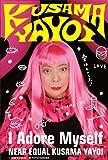 ≒(ニアイコール)草間彌生(海外用PAL) [DVD] (NEAR EQUAL KUSAMA YAYOI)(English subtitle)日本国内で見れない仕様です。