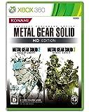 メタルギア ソリッド HD エディション (通常版) - Xbox360