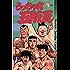 うっちゃれ五所瓦(10) (少年サンデーコミックス)