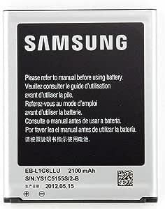 Battery EB-L1G6LLU for Samsung S3 2100mah