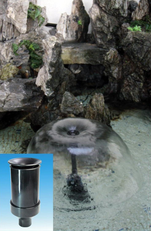 Glockend/üse Wasser Ersatzteil SunSun Springbrunnend/üse