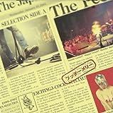 ブッチーメリー The ピーズ1989-1997 SELECTION SIDE A