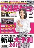 CARトップ(カートップ) 2019年 02 月号 [雑誌]