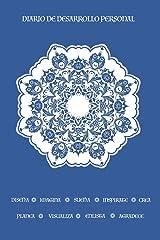 Diario de desarrollo personal: Para mujeres (Volume 1) (Spanish Edition) Paperback