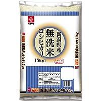 Niigata Koshihikari Musenmai Japanese Rice, 5kg