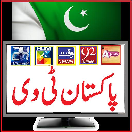 Live TV Pakistan