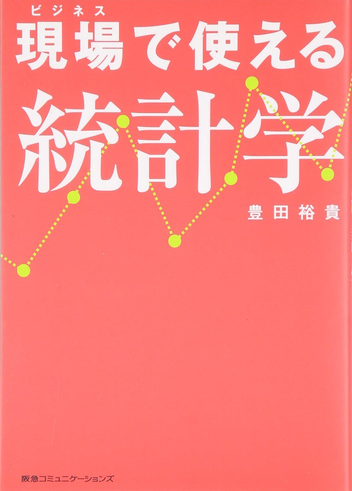 Amazon.co.jp: 豊田 裕貴:作品一...