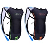 Neboic 2Pack Hydration Backpack Pack with 2L Hydration Bladder - Lightweight Water Backpack Keeps Water Cool up to 4 Hours wi