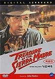 The Treasure of Sierra Madre [DVD] [All Region Import]