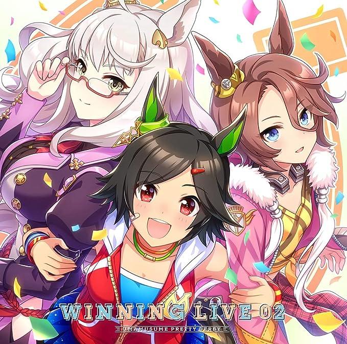 ウマ娘 プリティーダービー WINNING LIVE 02(CD)