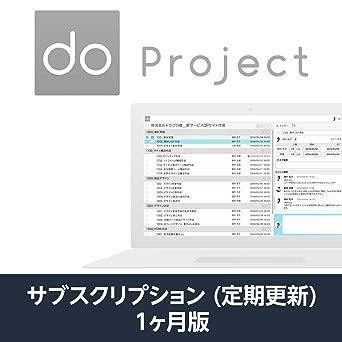 Amazon.co.jp: do.pj (do proje...