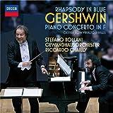 Gershwin: Rhapsody in Blue; Piano Concerto in F; Catfish Row etc