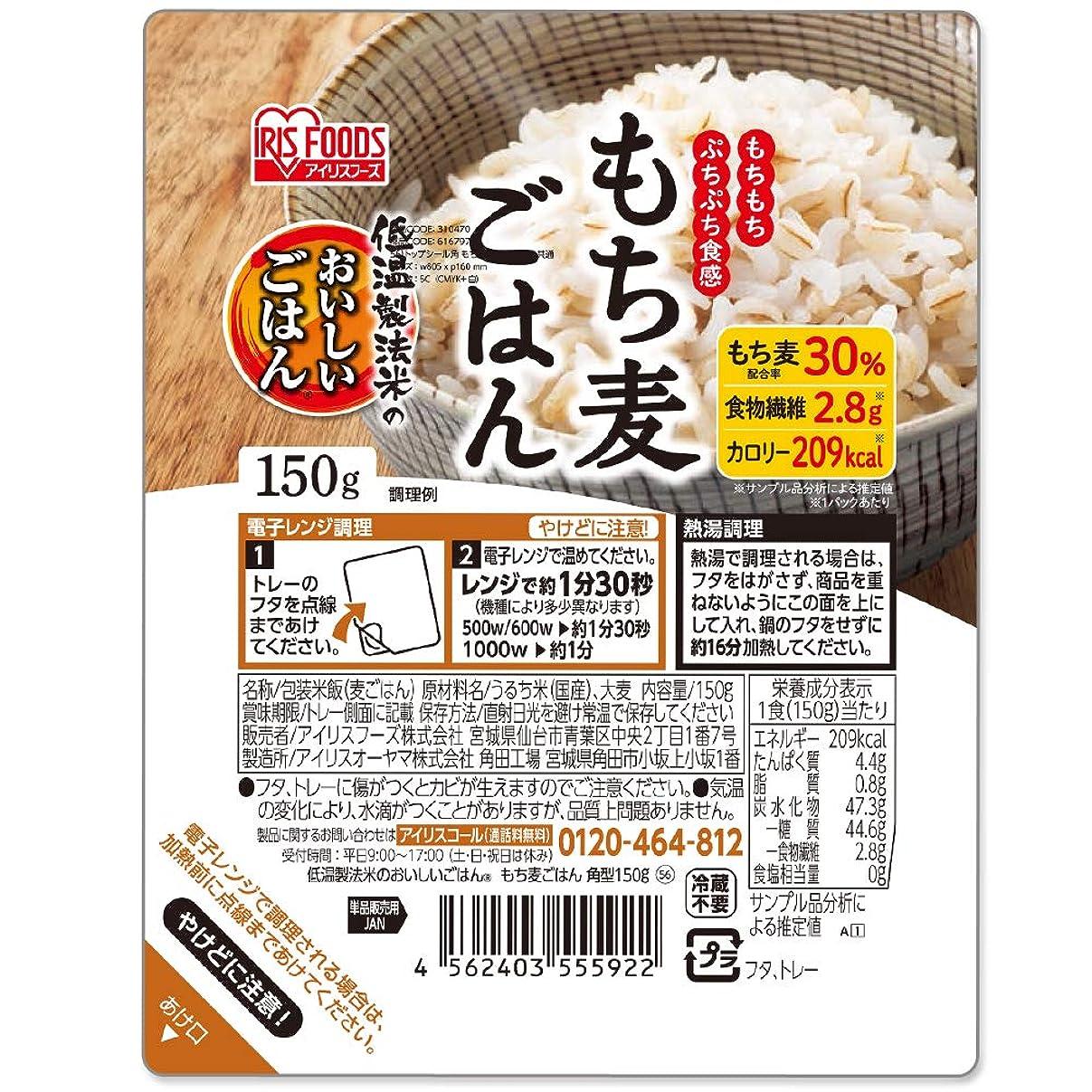 誇りに思う間違いなく常習的大塚食品 マイサイズ マンナンごはん 140g×24個