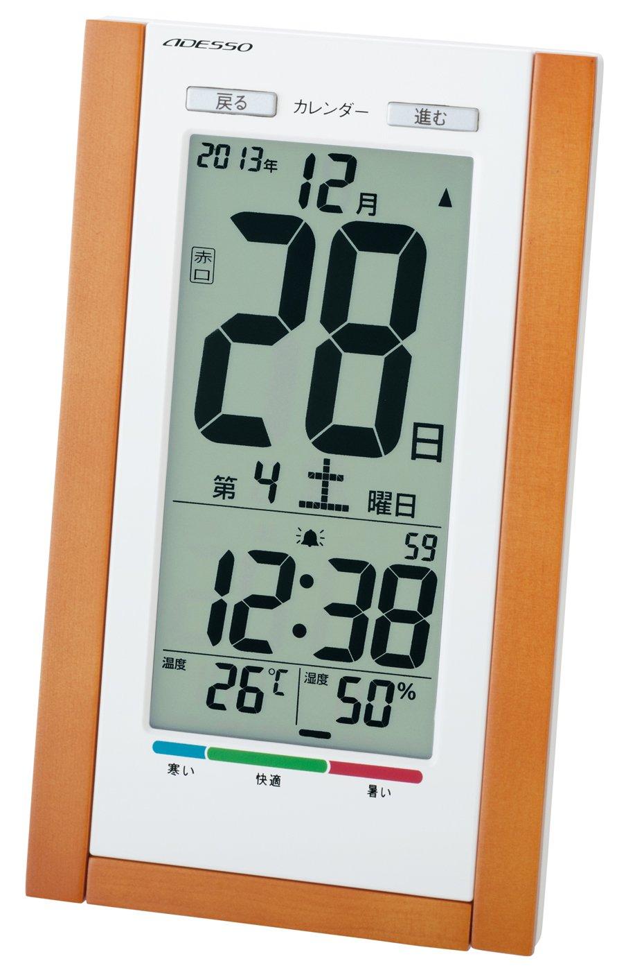 ADESSO(アデッソ) 電波デジタル目覚まし時計 日めくりカレンダー 六曜表示 温度湿度計付き 壁掛け時計兼用 ブラウン TSB-639 B00AF1PL1C