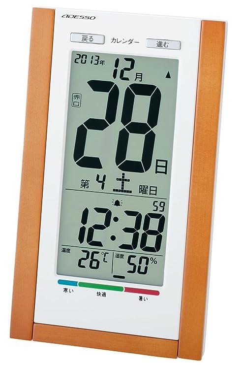 ADESSO (Radio Despertador Digital Reloj Calendario Himekuri roku-jdisplay Temperatura Higrómetro con Reloj de