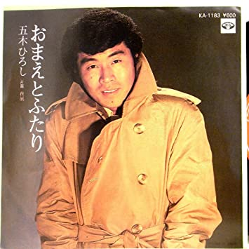 Amazon | 【EP】1979年 美盤!五...
