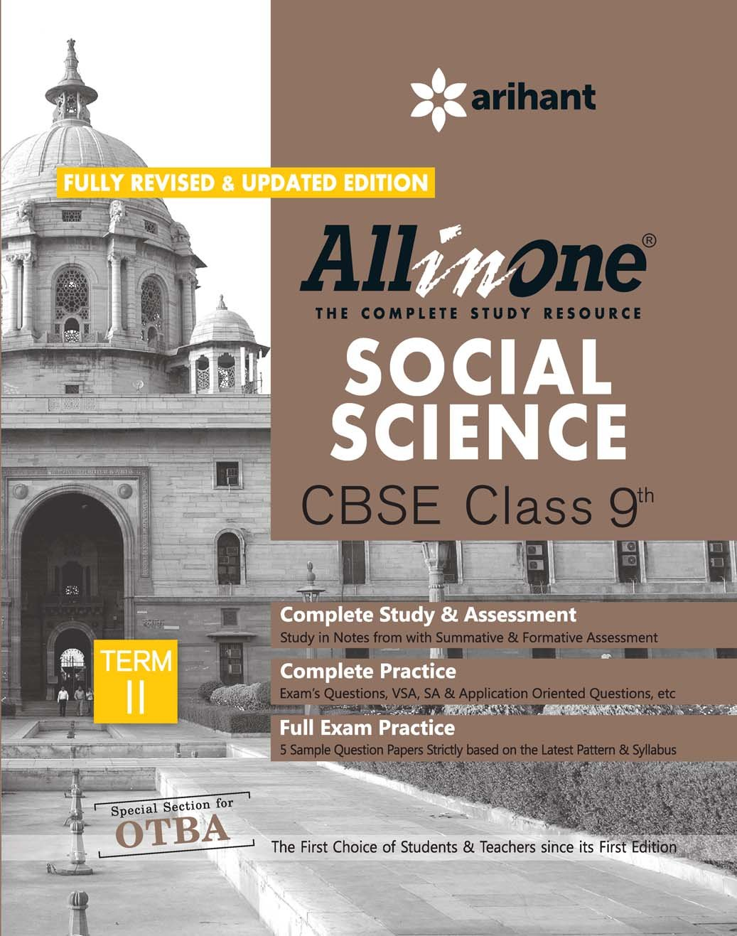 All in One Social Science CBSE Class 9th Term-II: Amazon in