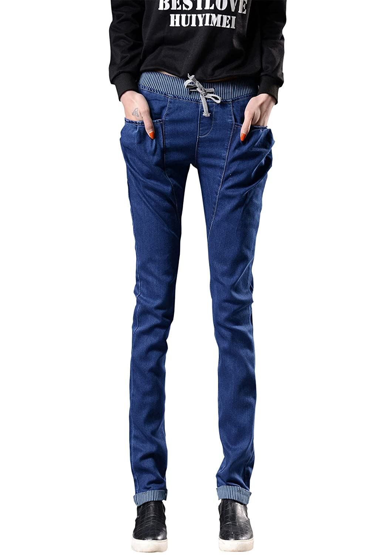 Menschwear Women's Stretch Harem Jeans Elastic Band
