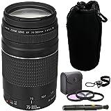 Canon EF 75-300mm f/4-5.6 III Telephoto Zoom Lens + 58mm Multi Coated Photo/Video 3-Filter Kit Black + Kit