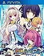 鯨神のティアスティラ - PS Vita
