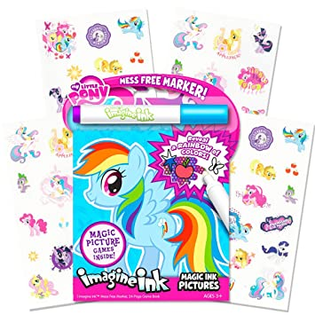 amazon my little pony imagine ink book set ぬりえ おもちゃ