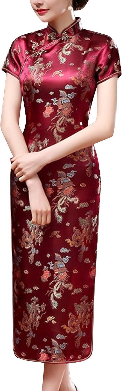 Youdong Robe Chinoise Qipao Femme Longue Manche Courte Motif Dragon et Ph/énix Traditionnelle Robe Asiatique Cheongsam pour Soir/ée C/ér/émonie Longue Cheongsam Qipao Motif Paon