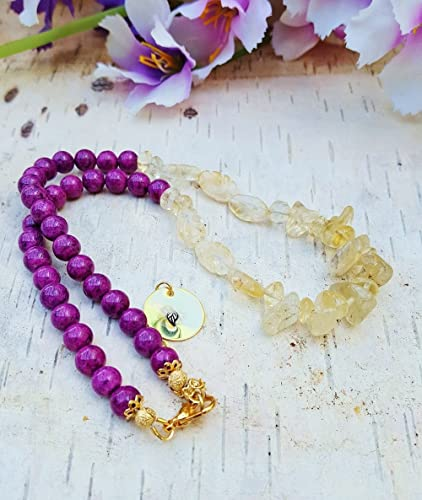 Raw Citrine Healing Crystal Choker 13 Year Anniversary Gift For Her Simple Bead