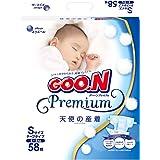 大王(GOO.N) 天使纸尿裤 S(4~8kg) 58枚