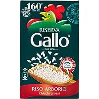 Gallo - Riso Arborio, Chicchi grassi - 1000