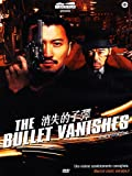 The Bullet Vanishes (DVD)