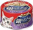 銀のスプーン 缶 まぐろ・かつおにしらす入り 70g×48個入 (ケース販売)