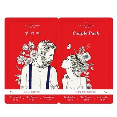 KOCORIUM Facial Moisturizing Mask Sheets (Couple Mask Pack(4set/box))