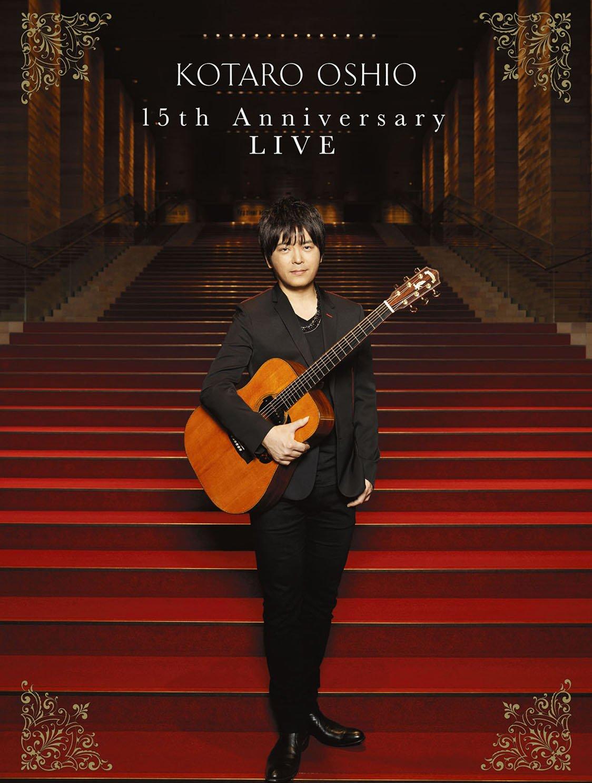 15th Anniversary LIVE(初回生産限定盤) [Blu-ray] B07CPMDPVQ