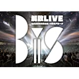 BiS解散LIVE 「BiSなりの武道館」 (2枚組Blu-ray Disc)
