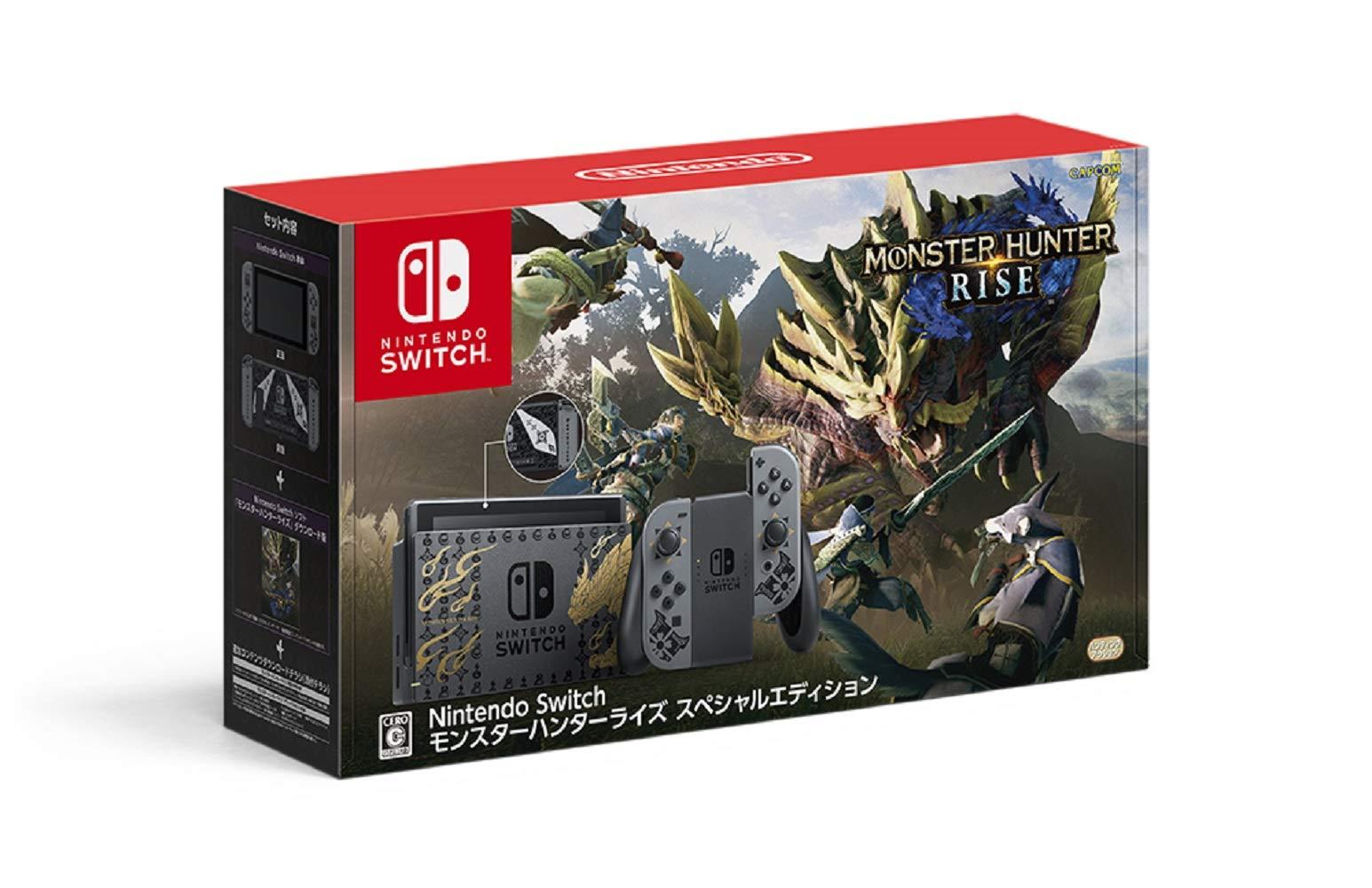 『Nintendo Switch モンスターハンターライズ スペシャルエディション』の抽選販売!【ノジマオンライン】