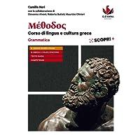 Méthodos. Grammatica-Il greco a colpo d'occhio. Per il Liceo classico. Con ebook. Con espansione online