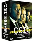 CSI:科学捜査班 シーズン9 コンプリートBOX-2 [DVD]