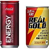 【セット買い】コカ・コーラ コカ・コーラ エナジー 250ml×30本 +  コカ・コーラ リアルゴールド 160ml缶×30本