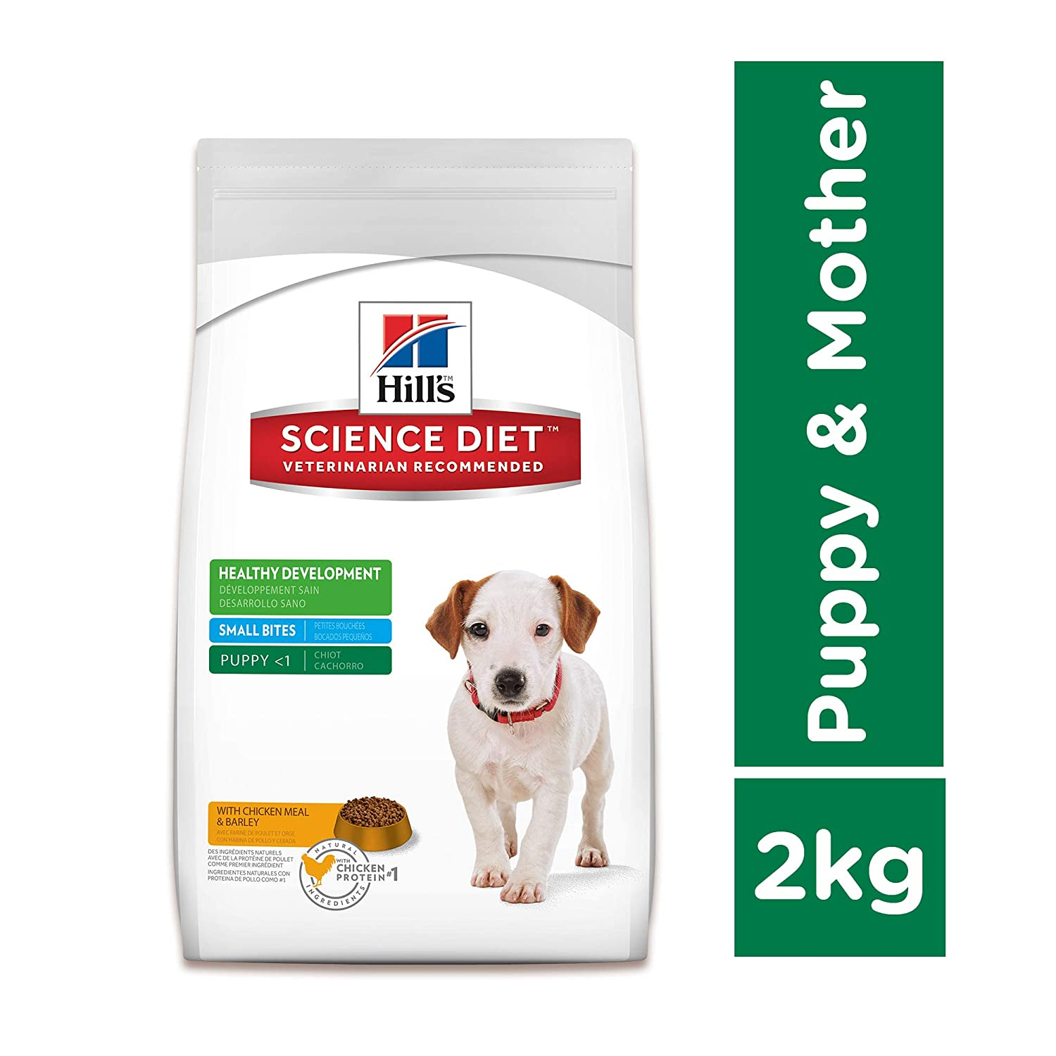 Hill's Science Diet Puppy Healthy Development, Small Bites Chicken Meal &  Barley Dry Dog Food, 2 kg