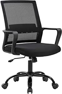 Home Ergonomic Desk Office Chair Simple Mesh Office Chair, Lumbar Support Modern Executive Adjustable Stool Rolling Swivel Chair for Back Pain, Best Chic Modern Home Computer Office Desk Chair