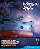 Star Blazers 2199 - Box #02 (Eps 14-26) (Ltd) (3 Blu-Ray)